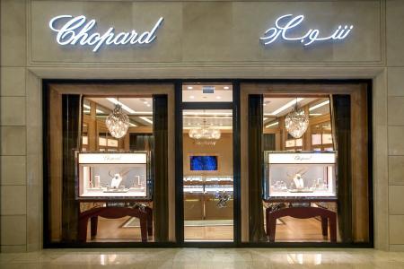 Chopard boutique